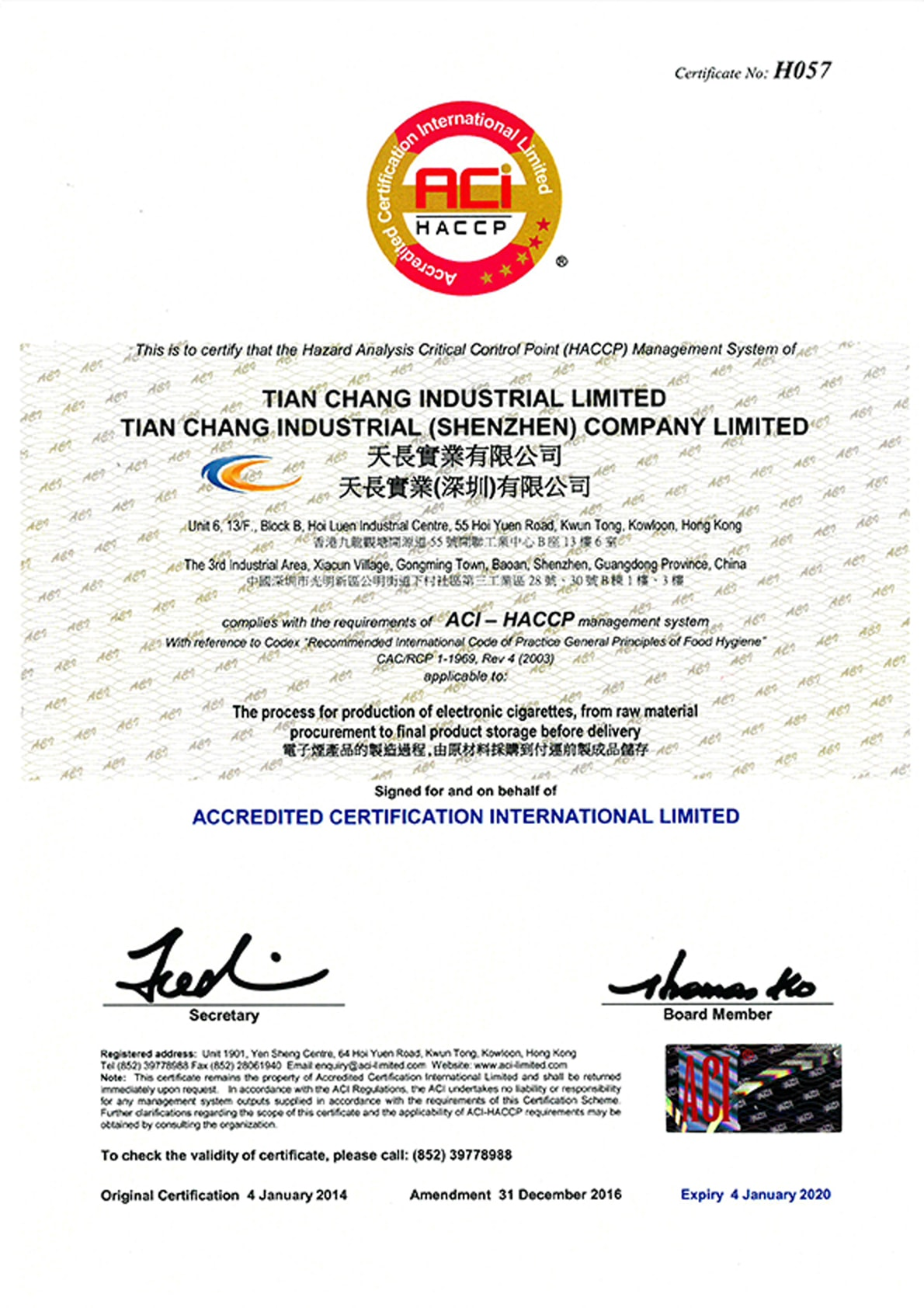 Tian chang group holdings quality certifications quality certifications 1betcityfo Gallery