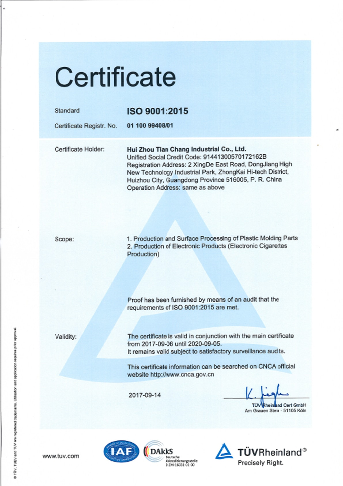 Tian Chang Group Holdings - Quality Certifications